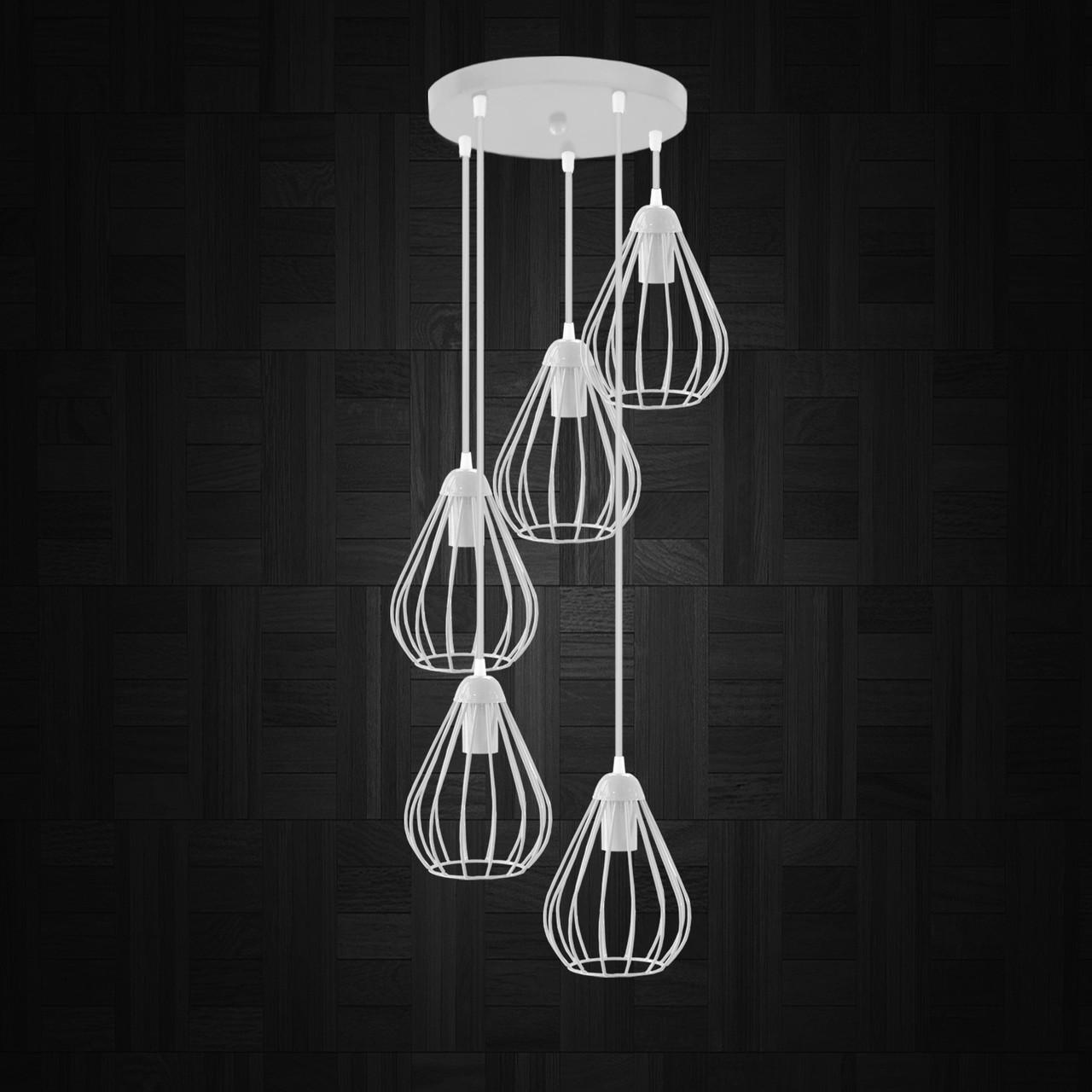 """Подвесной металлический светильник, современный стиль """"KAPLY-5GW"""" Е27  белый цвет"""