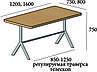 Стол обеденный в стиле лофт металлический Лекс, фото 2