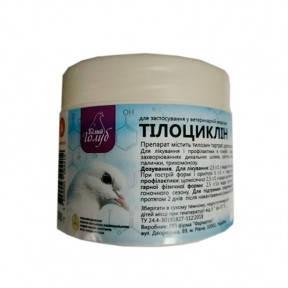 Тилоциклин (порошок) ,для голубів (тилозин тартрат, длоксициклин, метронидаз), 200 гр,Фарматон