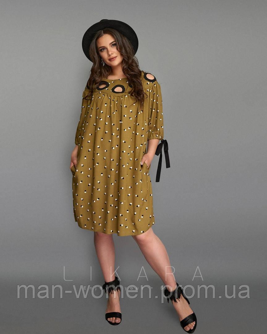 Платье свободного кроя для современных девушек - Размеры:50-52, 54-56; РОЗНИЦА +30грн