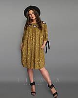 Платье свободного кроя для современных девушек - Размеры:50-52, 54-56; РОЗНИЦА +30грн, фото 1