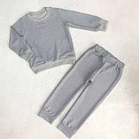 Детский спортивный костюм для мальчика однотонный