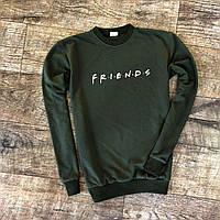 Мужской свитшот цвета хаки с принтом Friends Друзья с длинным рукавом хлопок