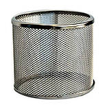 Плафон-сетка для газовой лампы Tramp TRG-024  4,5 см, фото 2