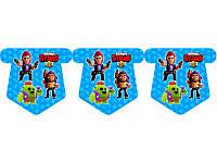 """Флажки-гирлянды """"Бравл Старс / Битва звезд"""" (гирлянда из пятиугольных флажков) вымпелы -малотиражные издания-"""