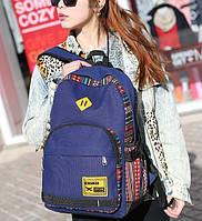 Рюкзак женский для города прогулок и работы