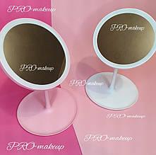 Автономное косметическое зеркало с LED-подсветкой Lighted Розовый/Белый