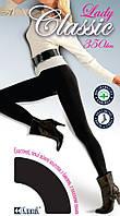 Колготки женские х/б Lady Classic Cotton 350 Den, 1, 2, 3, 4 размеры, чёрные