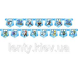 """Гирлянда Бейблейд """"С Днем Рожденья"""" Редкие модели/малотиражные-"""