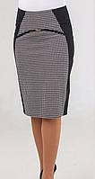 Классическая юбка-карандаш с черно-белым узором