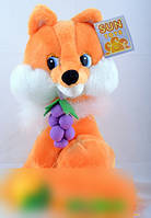 Мягкая игрушка Лиса с виноградом 25 см