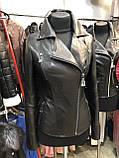 Черная классическая кожаная куртка про-во Турция, фото 4