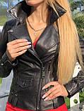 Черная классическая кожаная куртка про-во Турция, фото 10