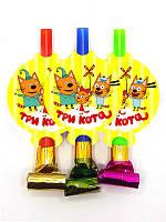 Язичок - гудок Три Кота карнавальний (6 шт/уп) малотиражні -