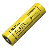 Аккумулятор литиевый Li-Ion 21700 Nitecore NL2140 3.6V (4000mAh), защищенный