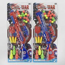 Автомат  9311-11 А (120/2) 2 цвета, на листе