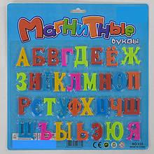 Азбука магнитная  034 (180/2) русский алфавит, на листе