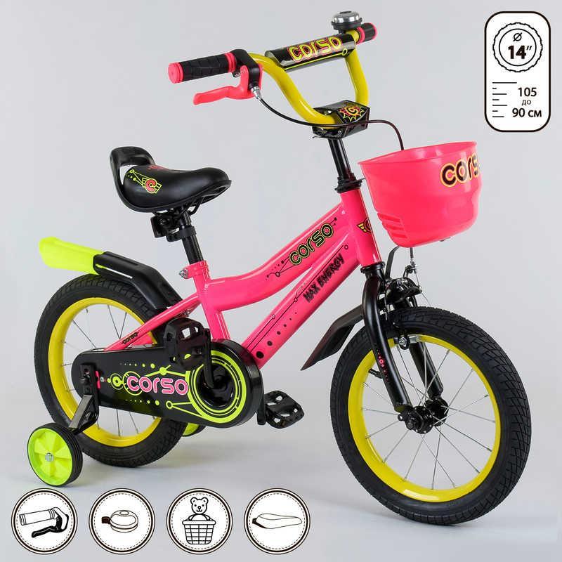 """Велосипед 14"""" дюймов 2-х колёсный R - 14511 """"CORSO"""" (1) ручной тормоз, звоночек, сидение с ручкой, доп. колеса, СОБРАННЫЙ НА 75% в коробке"""