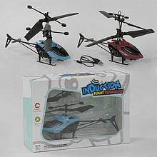 Вертолёт JJOO 802-3-4 (120/2) 2 цвета, СЕНСОРНОЕ УПРАВЛЕНИЕ, LED-подсветка, USB зарядка, гироскоп, в коробке