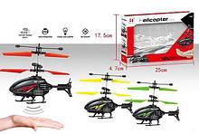 Вертолет LH - 1804 (96) 3 цвета, СЕНСОРНОЕ УПРАВЛЕНИЕ, LED-подсветка, USB зарядка, гироскоп, в коробке