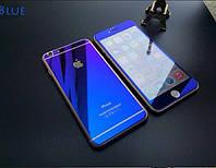 Защитные противоударные ультратонкие синие зеркальные стекла для Iphone 5/5S/5SE
