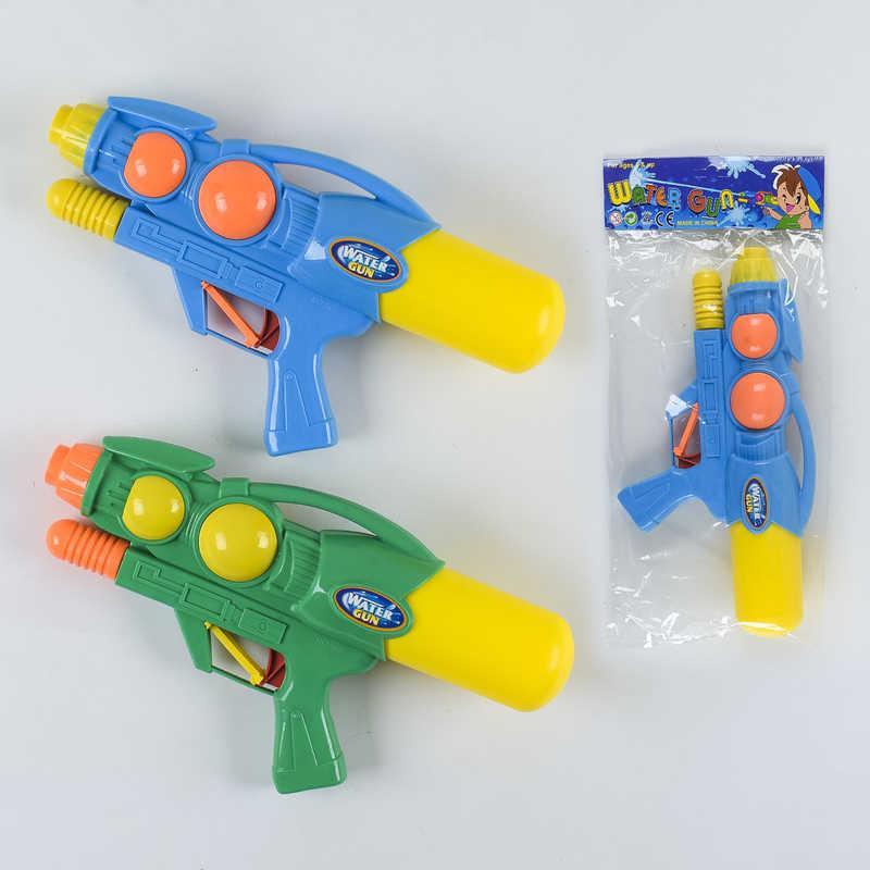 Водный пистолет 505 (72/2) 2 цвета, с насосом, в кульке