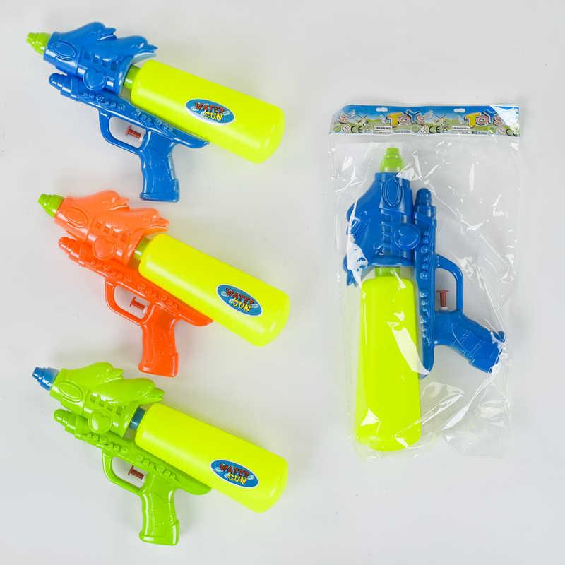 Водный пистолет 621 (288/2) 3 цвета, в кульке