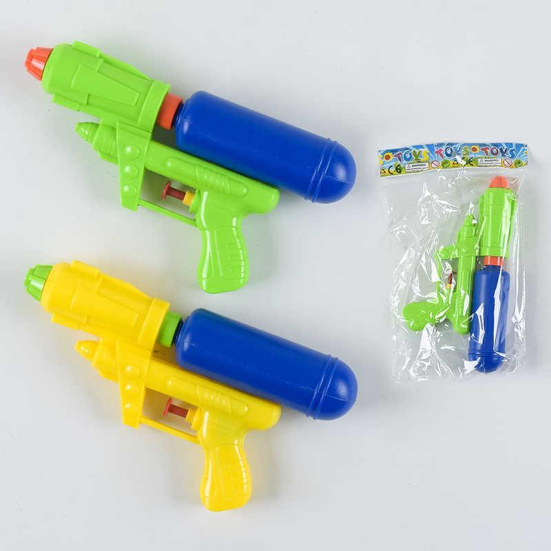 Водный пистолет HY- 648 (576) 2 цвета, в кульке