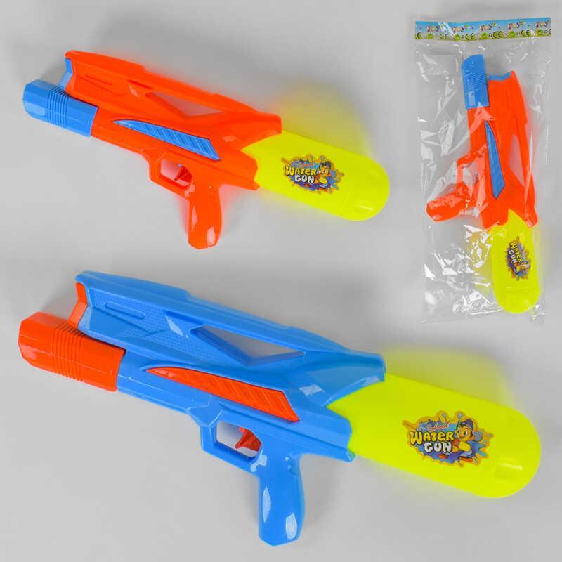 Водный пистолет LD 868 A (84/2) 2 цвета, с насосом, 1шт в кульке