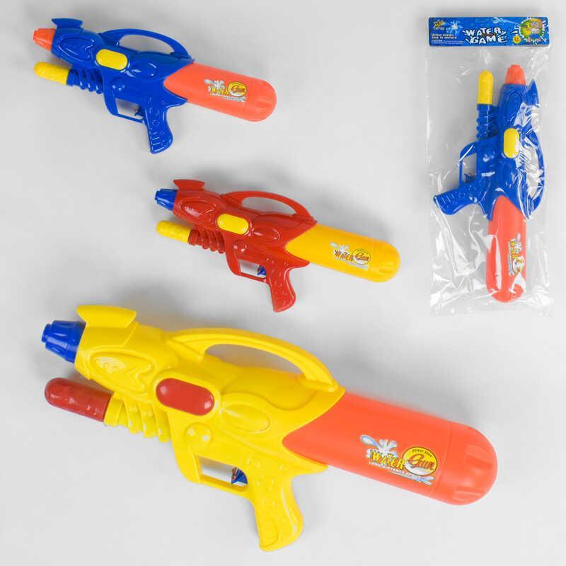 Водный пистолет с накачкой М 820 (60/2) 3 вида, в кульке