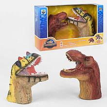 Голова Динозавра X 303 A (12) 2 штуки в коробке