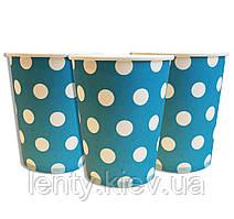 Стаканчики бумажные Горошек голубой (10шт/уп. 250 мл.) одноразовые детские -