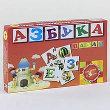 """Гр Корзинка """"Азбука"""" ПР-48004 (10) """"Шевченко"""""""