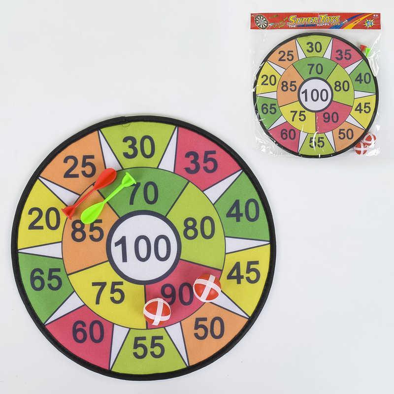 Дартс на липучках 366-5 (180/2) в кульке