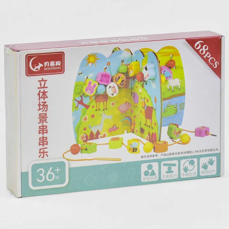 Деревянная шнуровка С 35914 (39) 68 элементов, в коробке