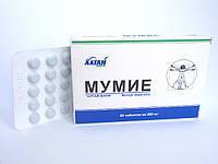 Мумие Алтайское 60 табл (гарантия качества)