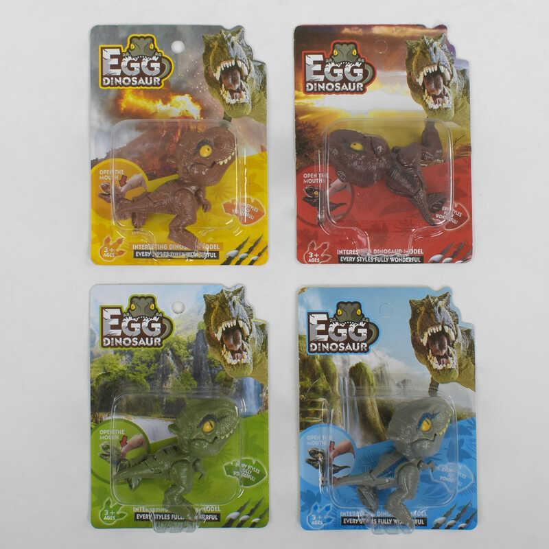 Динозавр 2020-3 (512/2) 4 вида, на листе