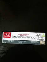 Зубная паста Splat Professional 100мл Отбеливающая
