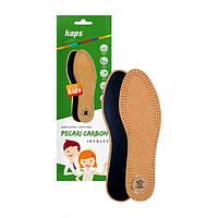 Детские кожаные стельки Kaps Pekari Carbon Kids, 23-24 размер