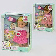 Кукла функциональная 98005 (24) с аксессуарами, звук, 2 вида, в коробке