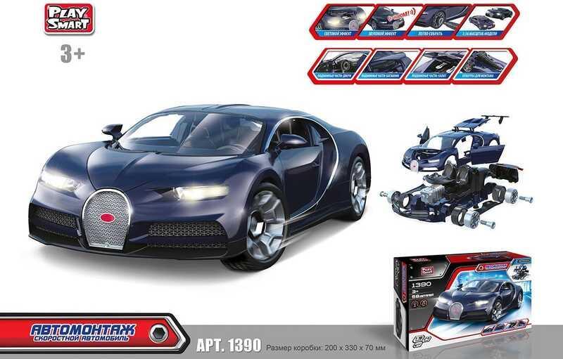 Машина-конструктор 1390 (24) Play Smart, 58 деталей, свет, звук, 2 цвета, в коробке