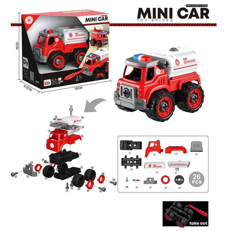 Машина-конструктор LM 9035 (72/2) 26 деталей, с отверткой, в коробке