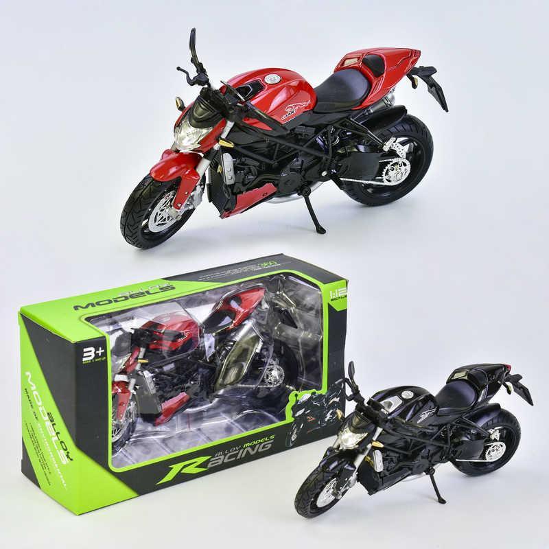 Мотоцикл НХ 793-1 (144) 2 цвета, металлопластик, в коробке