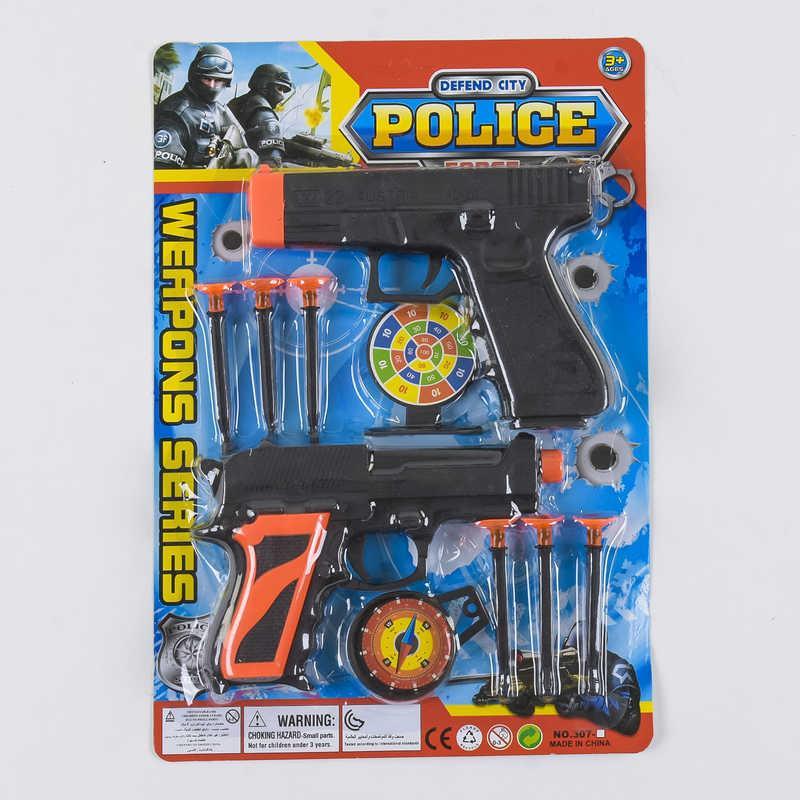 Набор полиции 307-4 (216/2) на листе