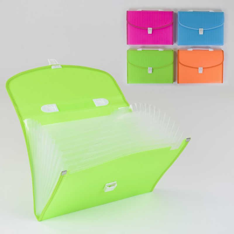 Папка-портфель для документов С 36911 (80) 4 цвета, 13 отделений