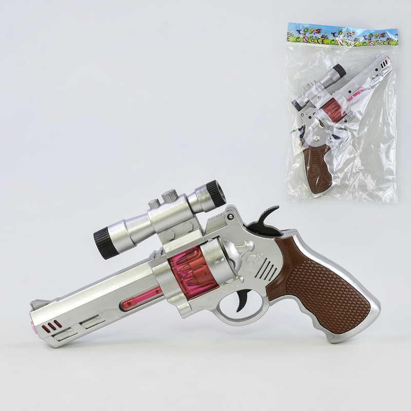 Пистолет 3888-4 (156/2) 2 вида, музыкальный, на батарейке, в кульке
