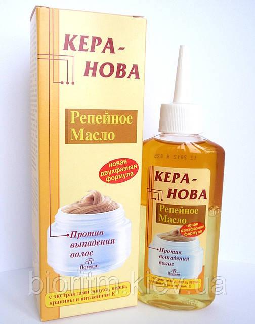 Репейное масло Кера Нова