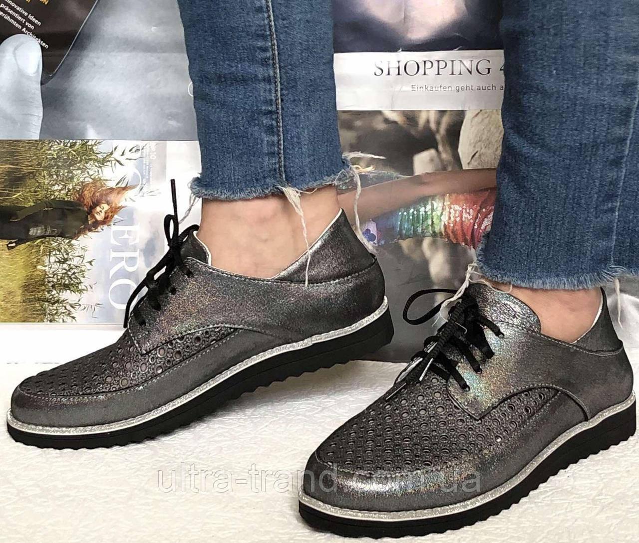 Женские кожаные летние туфли мокасины на шнурках с перфорацией Valentino