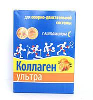 Коллаген Ультра с витамином С,для суставов,связок,хрящей (7соше)