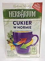 Чай Herbarium кружка 20 пакетиков, 40г